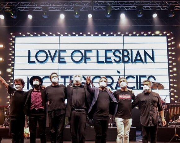 LoveOfLesbian_2021_01